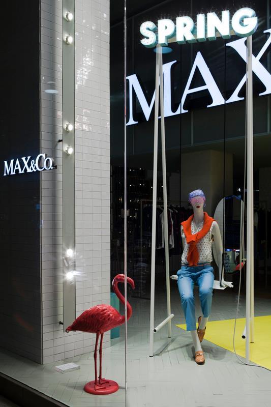 Max&Co_Primavera_Estate_05