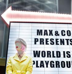 Max&Co_Primavera_Estate_ico